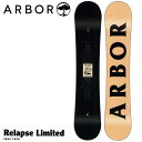 18-19 ARBOR (アーバー ) 【Relapse Limited 】 クラシカルキャンバー スノーボード 板 snow board 【返品種別OUTLET…