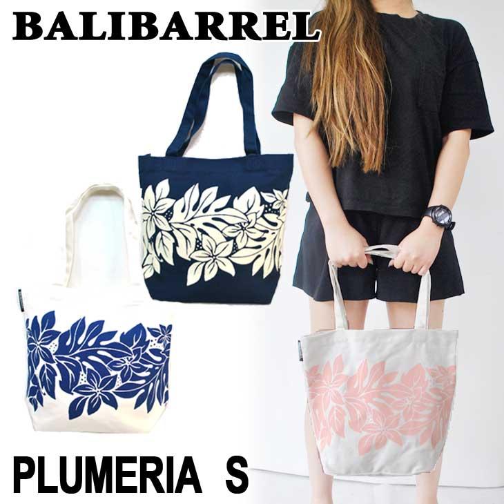 トートバッグ レディース BALIBARREL (バリバレル ) bali barrel BAG 【 PLUMERIA 】 プルメリア Sサイズ バッグ エコバック キャンバス素材 サマー バッグ