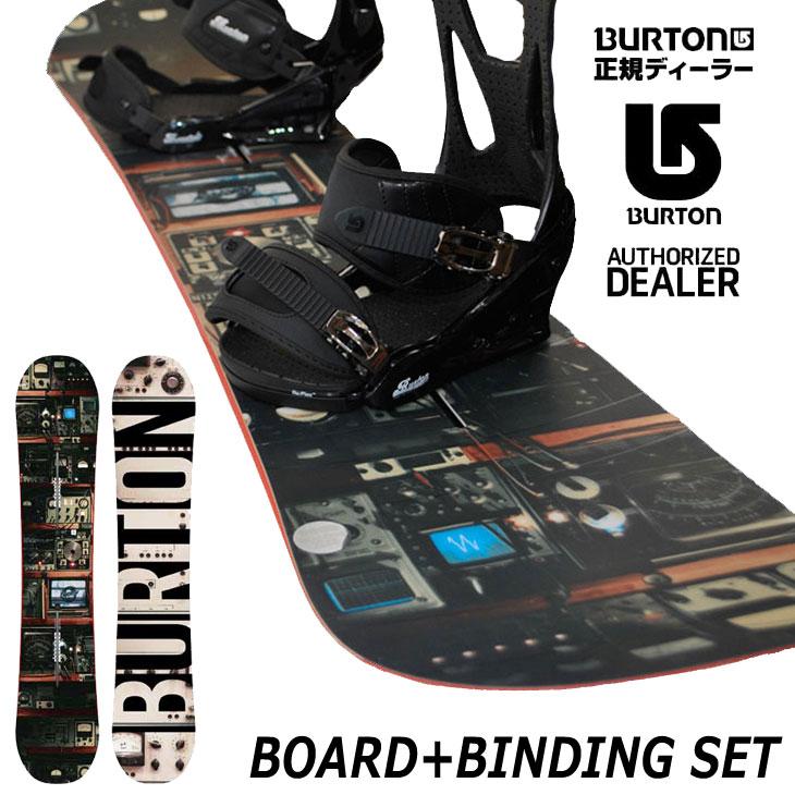 バートン セット スノーボード 板 BURTON 2点セット 16-17【BLUNT 】ボード × 【FREESTYLE Re:Flex 】ビンディング 【正規品 2点セット 】