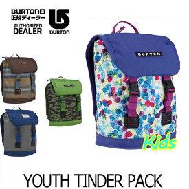 バートン キッズ リュック BURTON 16-17 【YOUTH TINDER PACK 】 【17L 】 ユース 子供用 バッグ KIDS BAG バックパック 日本正規品 【返品種別OUTLET】