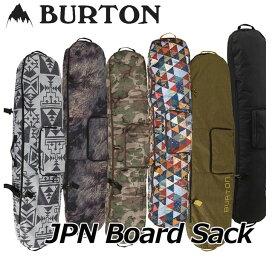 burton バートン ボード ケース 16-17 【JPN Board Sack 】 BAG 日本正規品 【返品種別OUTLET】