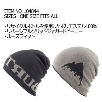16-17BURTONバートンMENSメンズ【BILLBOARDSLOUCHBEANIE】スノーボードビーニー帽子「メール便可」日本正規品