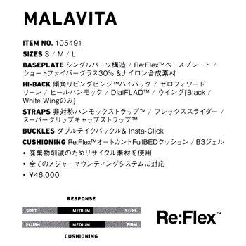 17-18BURTONバートンMENSメンズBINDINGバインディング【MALAVITAReFlex】マラビータ日本正規品【予約販売品】【11月入荷予定】