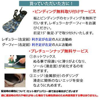 バートンセットスノーボード板BURTON2点セット19-20【Instigator】ボード×18-19【FREESTYLERe:Flex】ビンディングship1