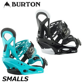 19-20 BURTON バートン キッズ ビンディング 【Smalls 】 ship1