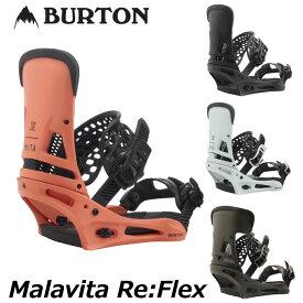 19-20 BURTON バートン メンズ ビンディング 【Malavita Re:Flex 】 【日本正規品】 【返品種別OUTLET】ship1