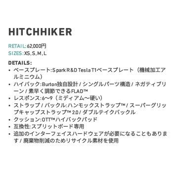 19-20BURTONバートンメンズビンディング【Hitchhiker】予約販売品ship1