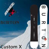 20-21BURTONバートンスノーボード板CustomXカスタムエックスキャンバーship1