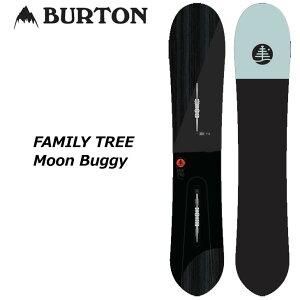 19-20 BURTON バートン メンズ スノーボード 【FAMILY TREE Moon Buggy 】 【日本正規品】 【返品種別OUTLET】ship1