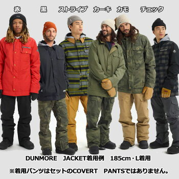 19-20BURTONバートンメンズスノーボードウエア上下セット【Dunmore】JACKET+【Covert】PANTship1