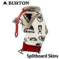 19-20BURTONバートンスプリットボード用クライミングスキン【Splitskin】