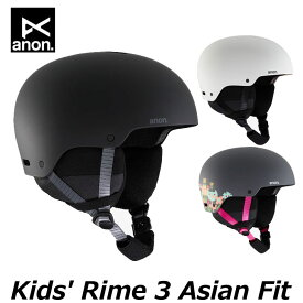 19-20 ANON アノン キッズ ヘルメット Rime 3 ライム Asisn Fit Helmet Anon 【返品種別OUTLET】