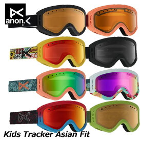 19-20 ANON アノン ゴーグル Kids Tracker トラッカー キッズ Goggle Asian Fit 【返品種別OUTLET】
