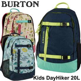 BURTON バートン キッズ リュック 2020年春夏 KIDS DayHiker 20L PACK バッグ