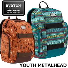 バートン キッズ リュック BURTON 17-18 【YOUTH METALHEAD PACK 】 ユース 子供用 バックパック KIDS BAG 【返品種別OUTLET】