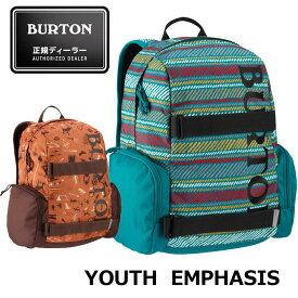 バートン キッズ リュック BURTON 17-18 【YOUTH EMPHASIS PACK 】 子供用 バックパック KIDS BAG 【返品種別OUTLET】