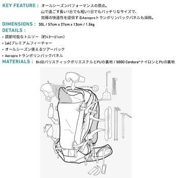18-19WINTERBURTONバートン【[ak]Incline30Lpack】バックカントリー