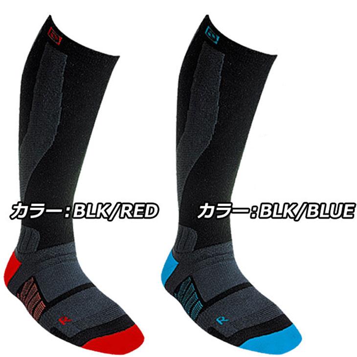 DEELUXE (ディーラックス )サーモソックス 【THERMO SOCKS EVO 】 スノーボード ソックス 靴下 「メール便不可」