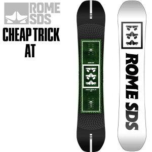 21-22 ROME ローム スノーボード CHEAP TRICK AT ダブルキャンバー 予約販売品 11月入荷予定 ship1