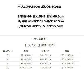ROXYロキシーラッシュガードジップパーカーDEEPWATERPARKA(RLY181020)レディース2018春夏