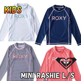 ROXY ロキシー キッズ ラッシュガード 長袖 【MINI RASHIE L/S 】 (TLY181102) 100/110/120/130/140/150【返品種別OUTLET】