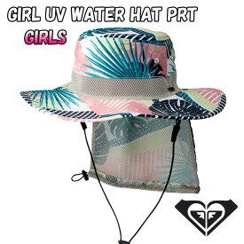 ROXY ロキシー キッズ パッカブル サーフハット GIRL UV WATER HAT PRT (TSA191752) ガールズ 小学生【返品種別OUTLET】
