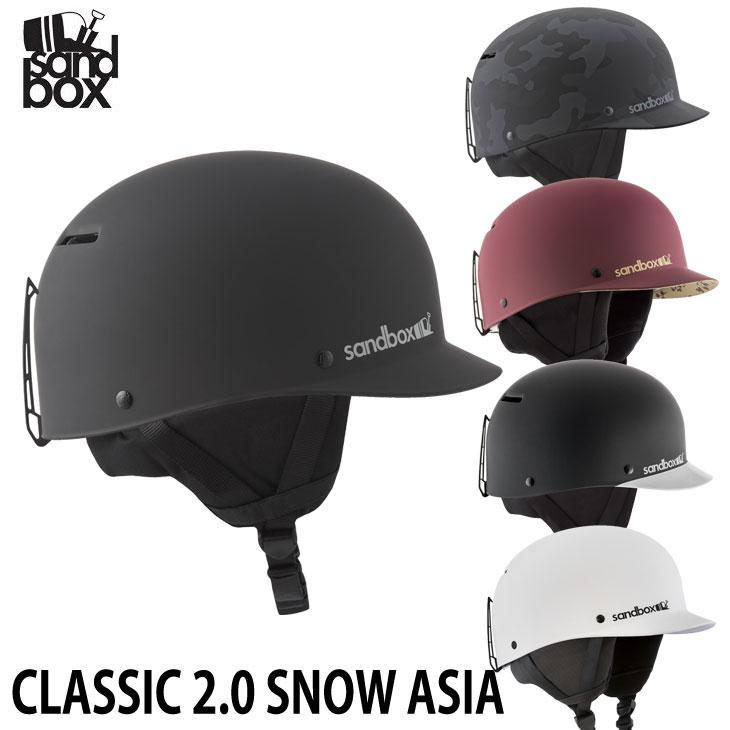 SANDBOX サンドボックス 18-19 ヘルメット CLASSIC 2.0 SNOW ASIA