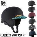 19-20 SANDBOX サンドボックス ヘルメット 【CLASSIC 2.0 SNOW ASIA FIT 】スノーボード アジアフィット 予約販売品 shi...
