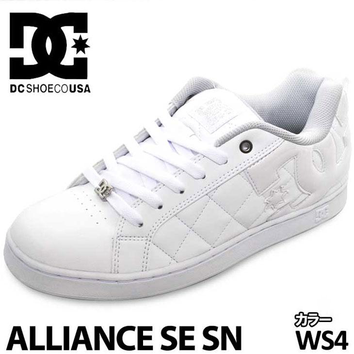DC スニーカー ディーシー 【ALLIANCE SE SN 】アライアンス 【White/Silver 】 WS4 黄ばみあり
