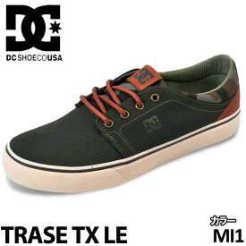 DC スニーカー ディーシー 【TRASE TX LE 】 トレイス 【Military Green 】 MI1