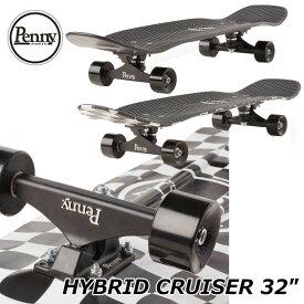 penny スケートボード コンプリート HYBRID ハイブリッド 32インチクルーザースケート