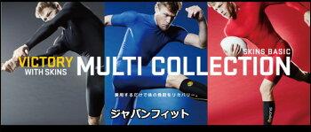 スキンズSKINSMultiマルチコレクション【正規品】メンズロングスリーブトップコンプレッションインナー