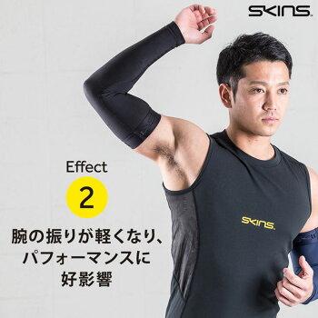 SKINSスキンズアームカバーESSENTIALSユニセックスワンスリーブ片腕用(19SS)【正規品】