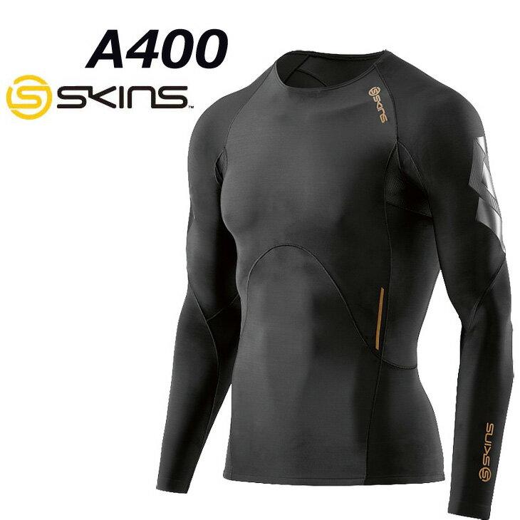 skins a400 メンズ ロングスリーブトップ 【正規品】【Newモデル】ZB9932005(BKOB)ブラック/オブリーク スキンズ コンプレッション インナー 【あす楽_年中無休】【メール便可】