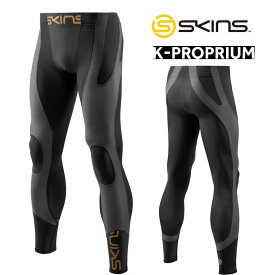 スキンズ SKINS A400 K-PROPRIUM メンズ ロングタイツ ケープロ DU84010050 【正規品】