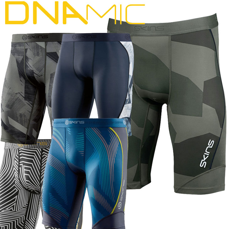 スキンズ ディーエヌエーミック skins DNAmic メンズ ハーフタイツ D79905002F (HVN)【正規品】 コンプレッション インナー