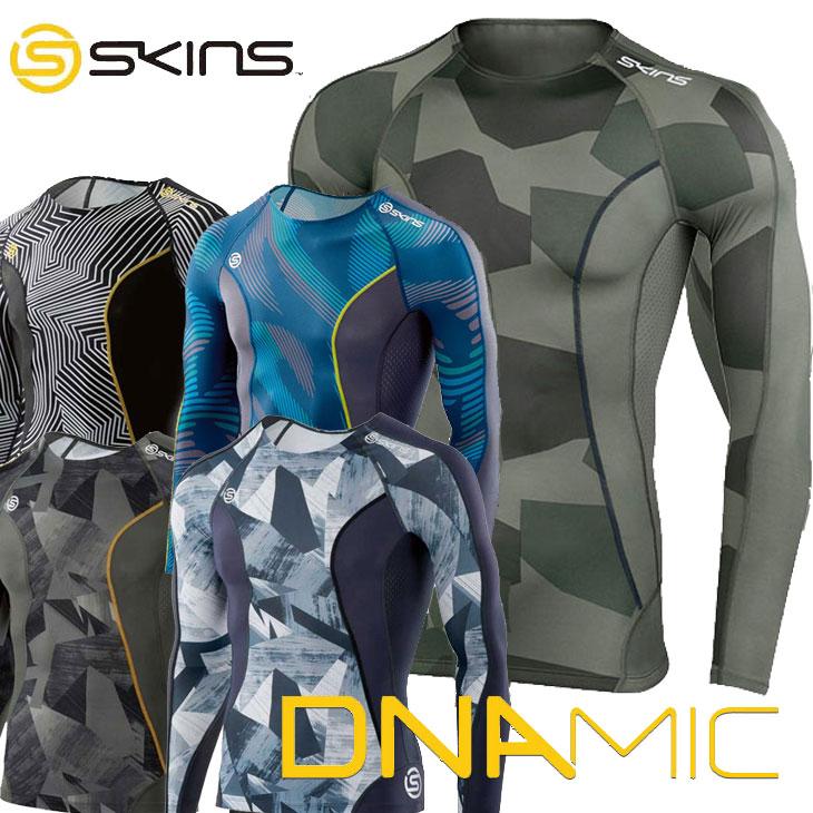スキンズ ディーエヌエーミック skins DNAmic メンズ ロングスリーブトップ D79905005F (HVN)【正規品】 コンプレッション インナー