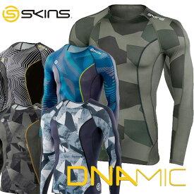スキンズ メンズ ロングスリーブトップ SKINS A200 DNAMIC CORE メンズ ロングスリーブ 限定カラー【正規品】 コンプレッション