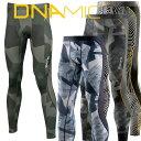 スキンズ メンズ ロングタイツ SKINS A200 DNAMIC CORE メンズ ロングタイツ 限定カラー【正規品】 コンプレッション…