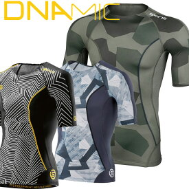 スキンズ skins DNAmic メンズ ショートスリーブトップ (限定カラー)【正規品】ZK9905004/D80504500S 【返品種別OUTLET】