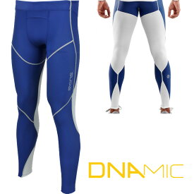 スキンズ メンズ ロングタイツ skins A200 DNAMIC CORE メンズ クールロングタイツ D8860105S 夏用 【正規品】