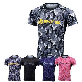 スキンズ skins Tシャツ フィットネス トレーニングウェア 半袖 メンズ ショートスリーブシャツ【KMMLJA81】総柄【返品種別OUTLET】