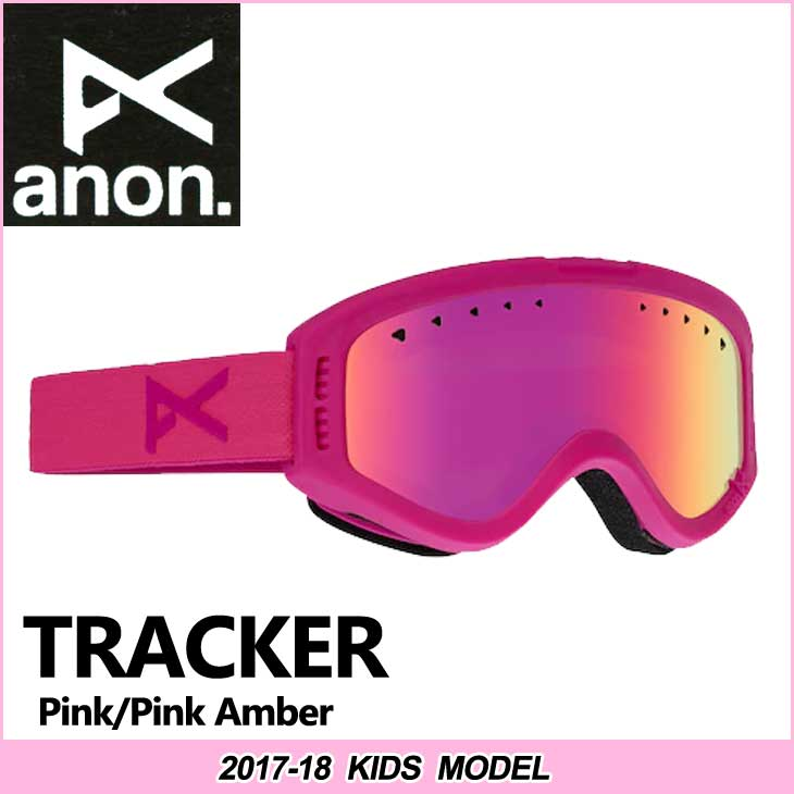 anon. アノン キッズ ゴーグル 2017-18 モデル スノボー KIDS YOUTH GOGGLE 【TRACKER 】Pink/Pink Amber 】 ASIAN FIT アジアンフィット