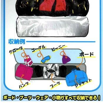 ARKエーアールケーボードケース【AR6801】3WAYBAG159cm