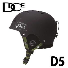 19-20 DICE ダイス ヘルメット D5 ディーファイブ スノーボード ship1