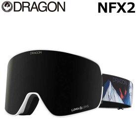 20-21 DRAGON ドラゴン ゴーグル 【NFX2】CHIRIS BENCHETLER LUMA LENS ship1【返品種別OUTLET】