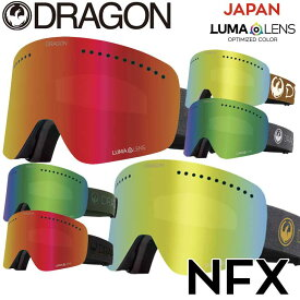 20-21 DRAGON ドラゴン ゴーグル 【NFX】JAPAN LUMA LENS ship1
