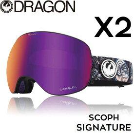 20-21 DRAGON ドラゴン ゴーグル 【X2】SCOPH SIGNATURE LUMA LENS ship1
