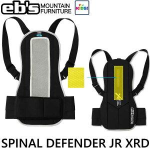 エビス 20-21 ebs スノーボード プロテクター キッズSPINAL DEFENDER JR XRD スパイナル ディフェンダー ジュニア