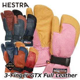 19-20 HESTRA ヘストラ メンズ グローブ 3-Finger GTX Full Leather 33882ゴアテックス ship1